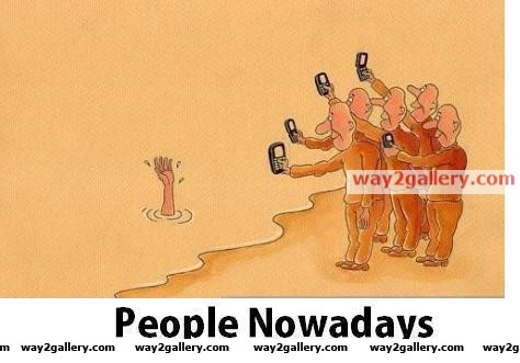 People now a days