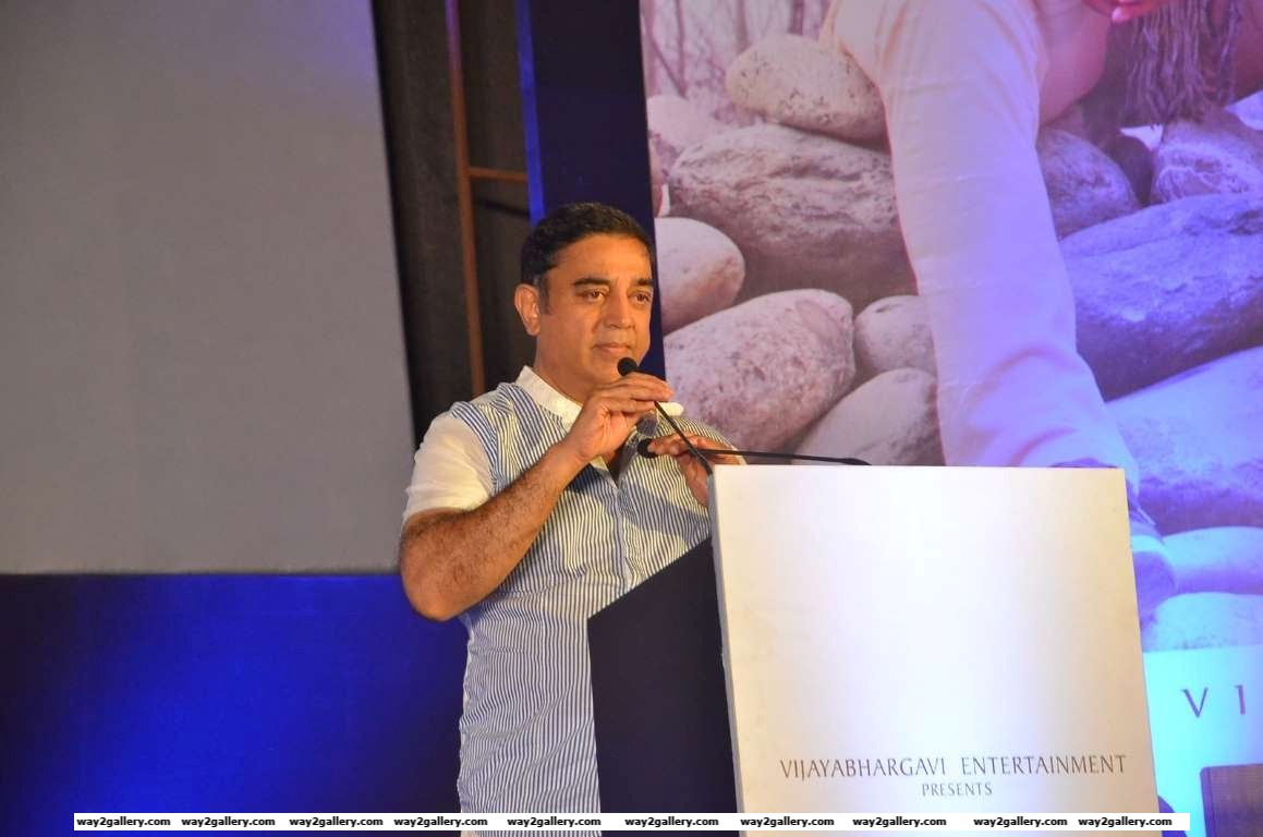Kamal Haasan speaks during the audio launch of Wagah