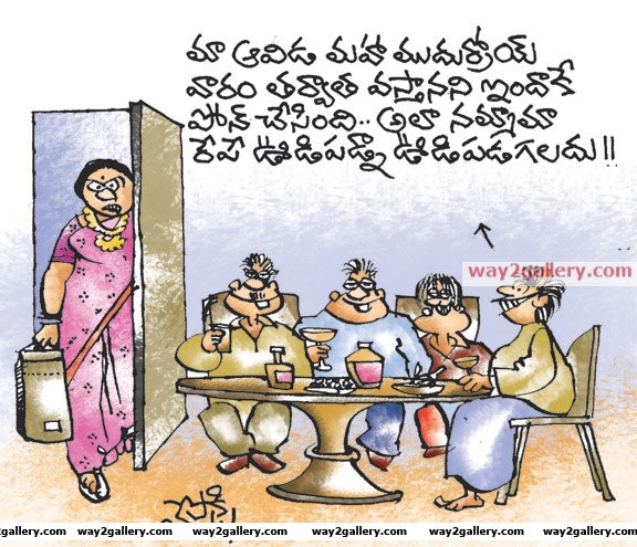 Lepakshi cartoons telugu cartoons cartoon 160