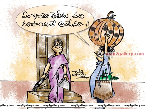 Lepakshi cartoons telugu cartoons cartoon 196 copy