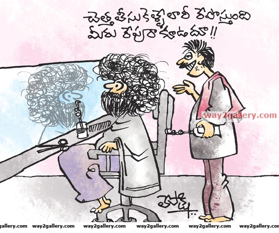 Lepakshi cartoons telugu cartoons cartoon 223