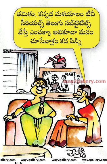 Lepakshi cartoons telugu cartoons cartoon10