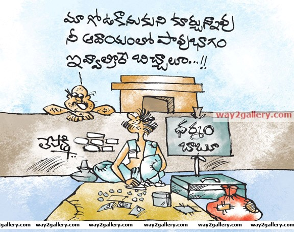Lepakshi cartoons telugu cartoons cartoon106