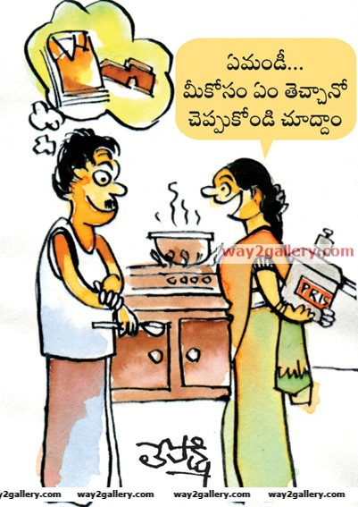 Lepakshi cartoons telugu cartoons cartoon12