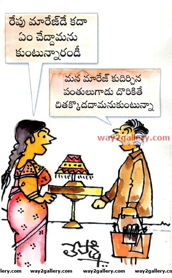 Lepakshi cartoons telugu cartoons cartoon13