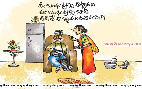 Lepakshi cartoons telugu cartoons cartoon134