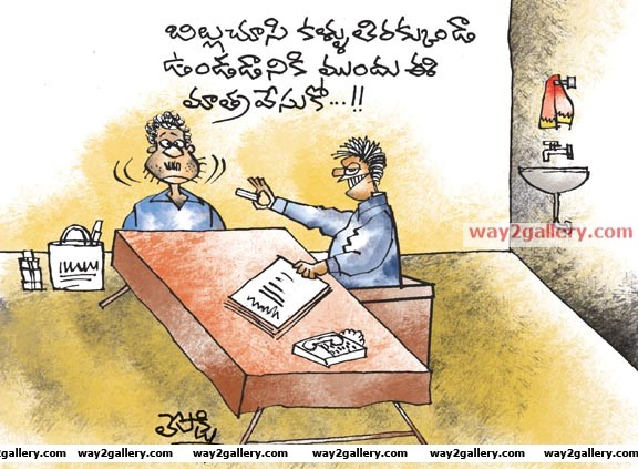 Lepakshi cartoons telugu cartoons cartoon138