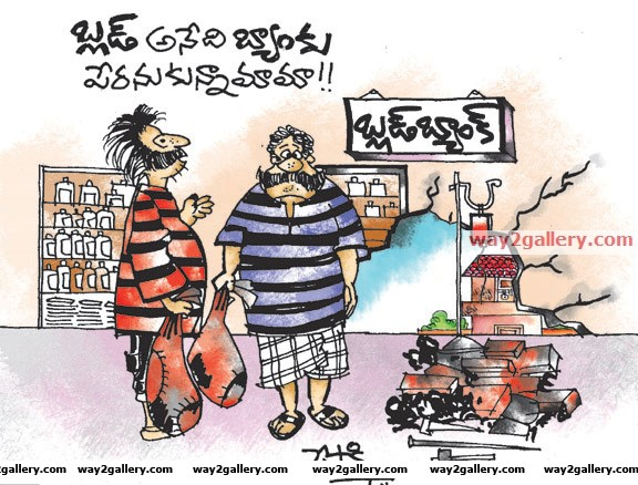 Lepakshi cartoons telugu cartoons cartoon146