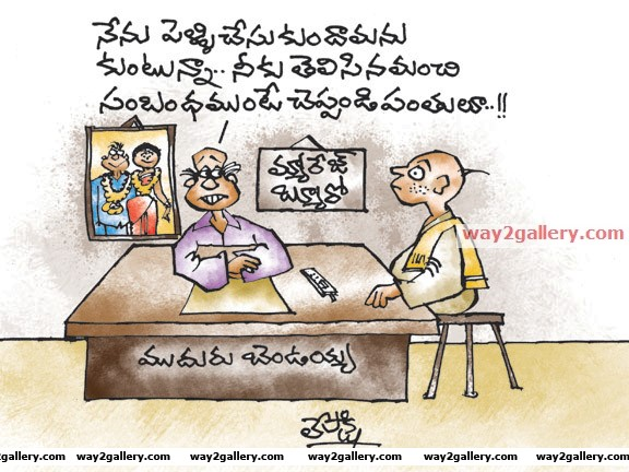 Lepakshi cartoons telugu cartoons cartoon147