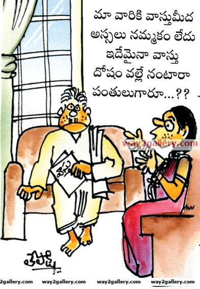 Lepakshi cartoons telugu cartoons cartoon22