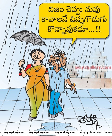 Lepakshi cartoons telugu cartoons cartoon41