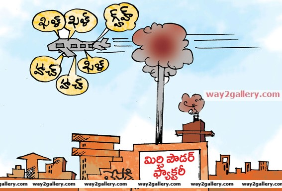 Lepakshi cartoons telugu cartoons cartoon43