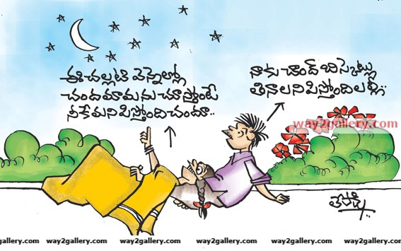 Lepakshi cartoons telugu cartoons cartoon50
