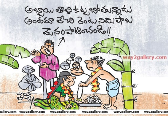 Lepakshi cartoons telugu cartoons cartoon56
