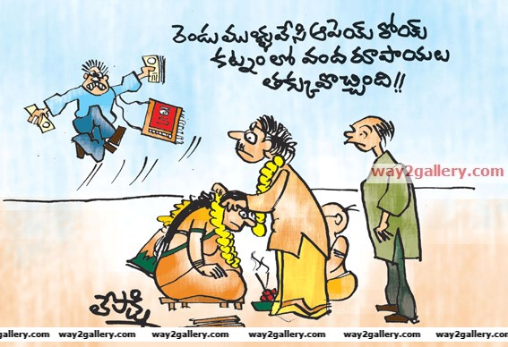Lepakshi cartoons telugu cartoons cartoon58