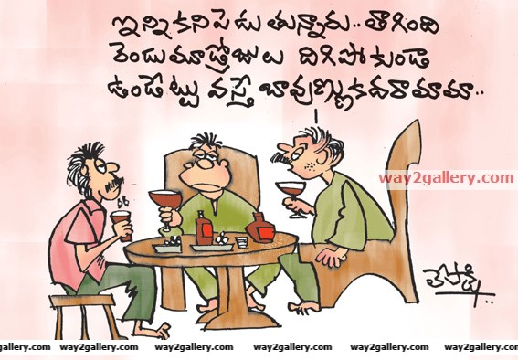 Lepakshi cartoons telugu cartoons cartoon64