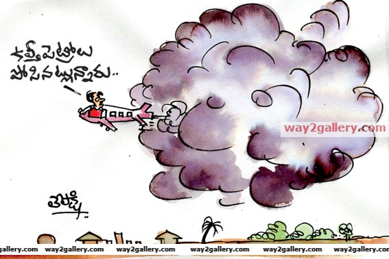 Lepakshi cartoons telugu cartoons cartoon7