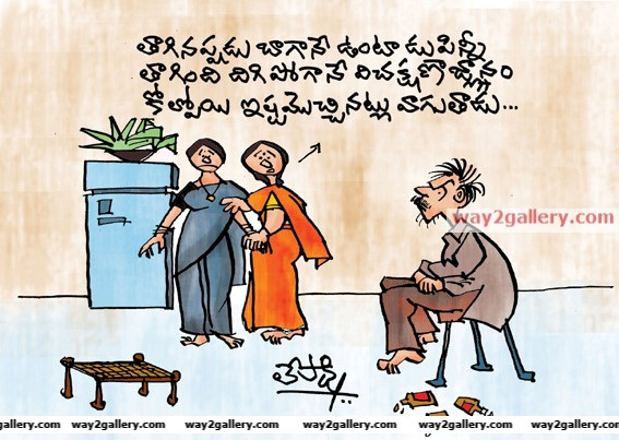 Lepakshi cartoons telugu cartoons cartoon79