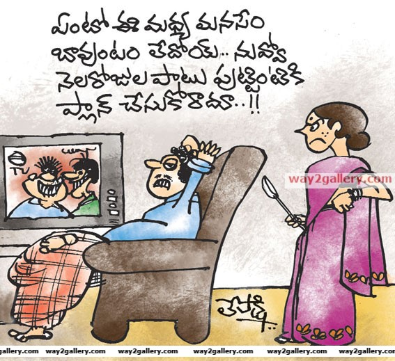 Lepakshi cartoons telugu cartoons epages_c_0909 6