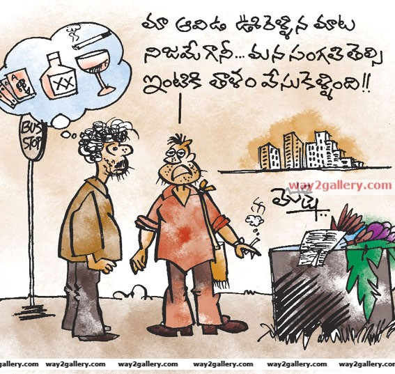 Lepakshi cartoons telugu cartoons epages_c_1410 4