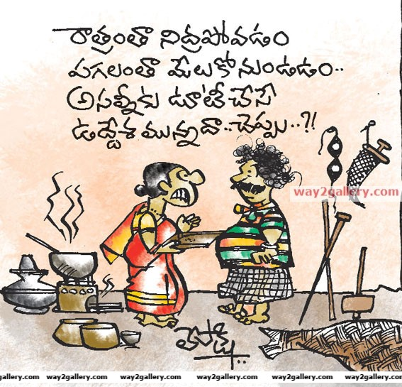Lepakshi cartoons telugu cartoons epages_c_2309 4