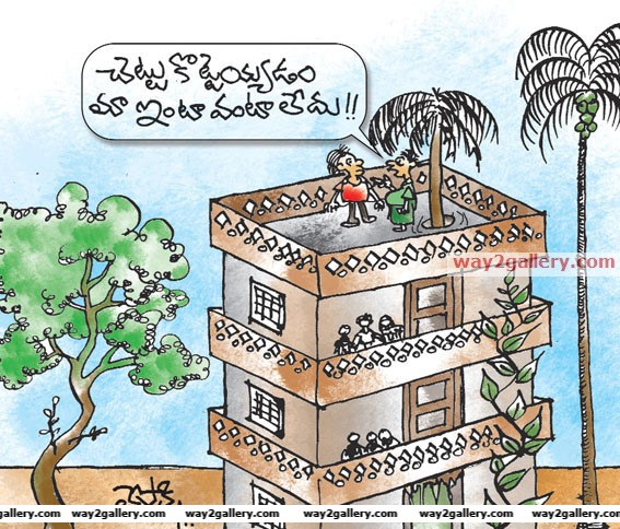 Lepakshi cartoons telugu cartoons epages_c_3009 4