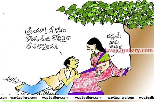 Telugu cartoons 14