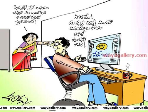 Telugu cartoons 4