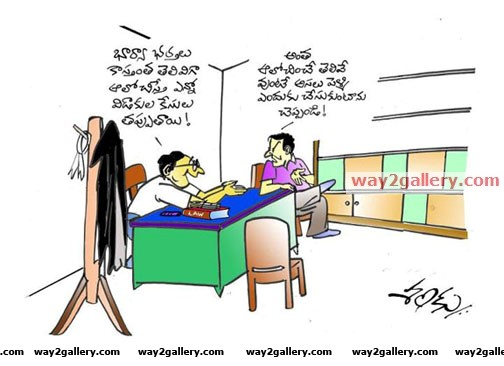 Telugu cartoons 6