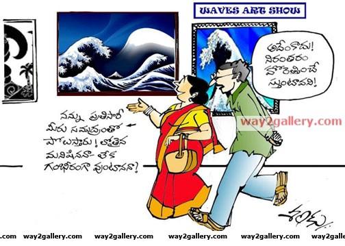 Telugu cartoons 9