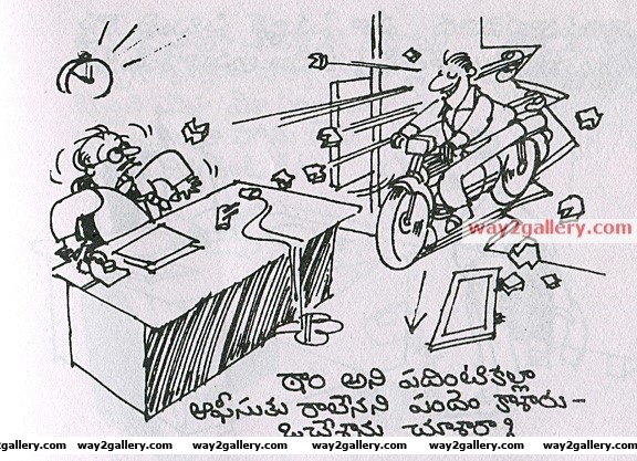 Telugu cartoons jayadev babu cartoons telugu cartoons jayadev 10