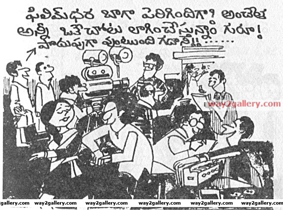Telugu cartoons jayadev babu cartoons telugu cartoons jayadev 13
