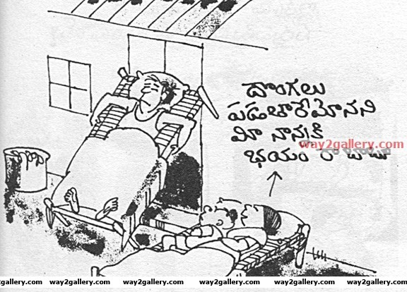 Telugu cartoons jayadev babu cartoons telugu cartoons jayadev 15
