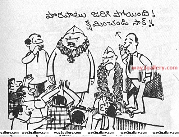 Telugu cartoons jayadev babu cartoons telugu cartoons jayadev 17