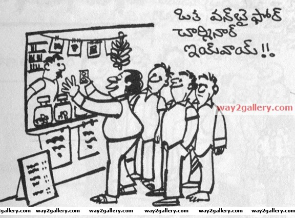 Telugu cartoons jayadev babu cartoons telugu cartoons jayadev 18