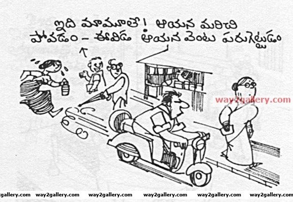 Telugu cartoons jayadev babu cartoons telugu cartoons jayadev 19