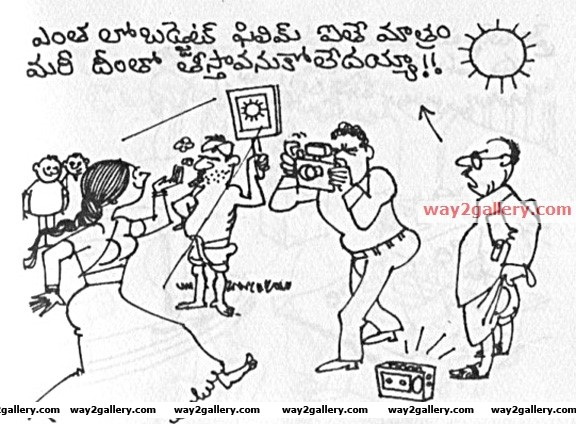 Telugu cartoons jayadev babu cartoons telugu cartoons jayadev 20