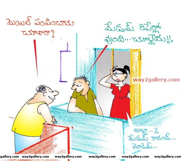 Telugu cartoons jayadev babu cartoons telugu cartoons jayadev a