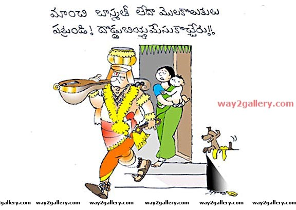 Telugu cartoons jayadev babu cartoons telugu cartoons jayadev b