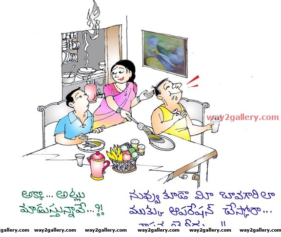 Telugu cartoons jayadev babu cartoons telugu cartoons jaydev c
