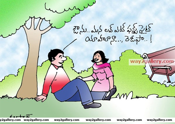 Telugu cartoons kalasagar_cart4