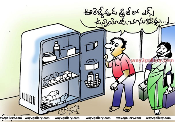 Telugu cartoons kalasagar_cart5