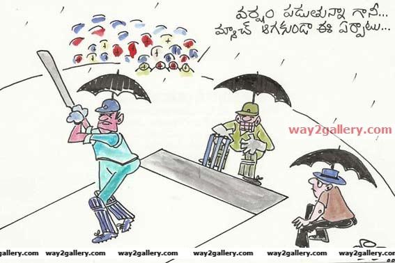 Telugu cartoons bachi telugu cartoons 12