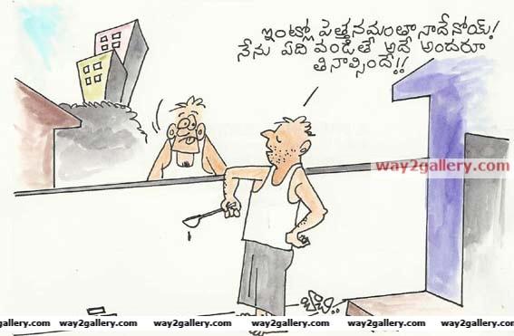 Telugu cartoons bachi telugu cartoons 15