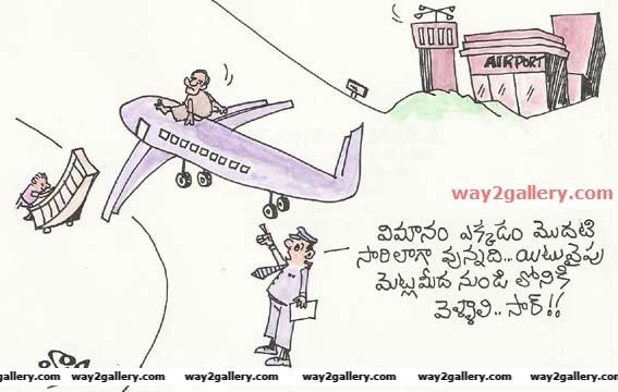 Telugu cartoons bachi telugu cartoons 17