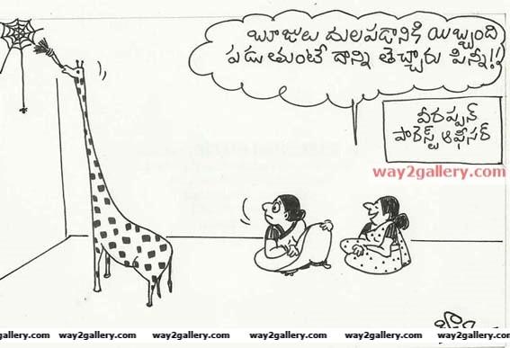Telugu cartoons bachi telugu cartoons 18