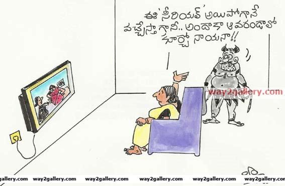 Telugu cartoons bachi telugu cartoons 2