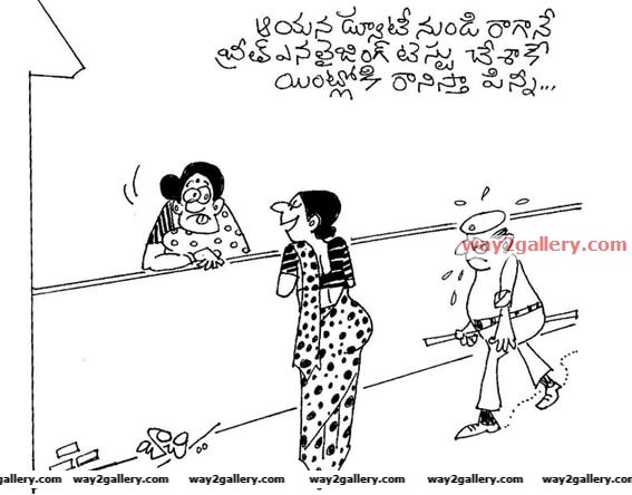 Telugu cartoons bachi telugu cartoons 20