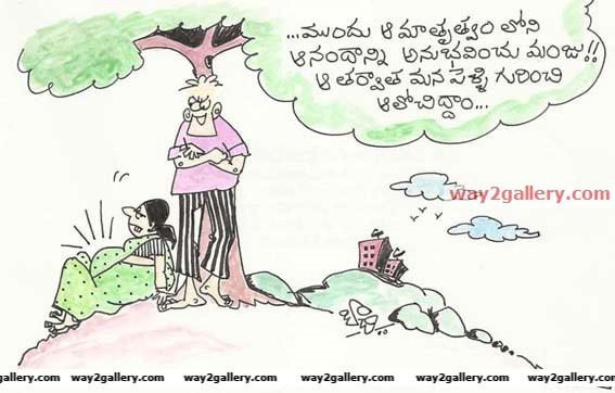 Telugu cartoons bachi telugu cartoons 21