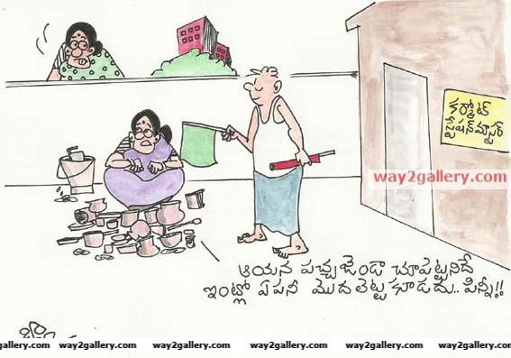 Telugu cartoons bachi telugu cartoons 6